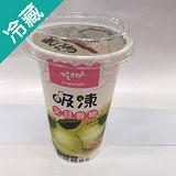吃果籽文旦香柚吸凍 220G/杯