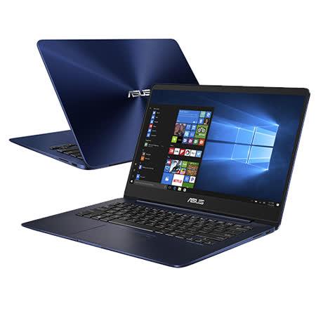 ASUS華碩 UX430UQ-0052B7500U 14吋FHD/i7-7500U/8G/512GSSD/NV940MX 2G獨顯 極致輕薄高效筆電(皇家藍)