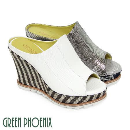 【GREEN PHOENIX】BIS-VITAL 皮革壓花紋/金屬爆裂紋義大利小牛皮楔型拖鞋