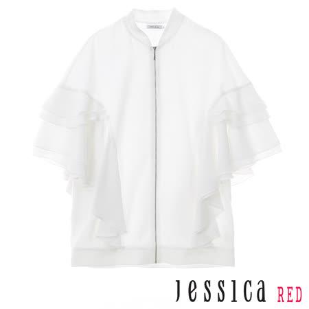 JESSICA RED - 個性荷葉造型五分袖外套(白)