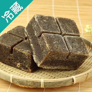 黑糖青草茶磚1個(470g±5%/個)