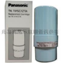『Panasonic』☆  國際牌 電解水專用濾心 TK-7415C 單入裝 適用TK-7418/TK-7215等