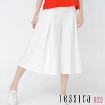 JESSICA RED - 法式優雅打褶造型寬褲(白)