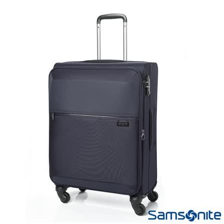 Samsonite新秀麗 25吋72H四輪TSA極輕量可擴充布面行李箱(灰)