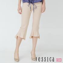 JESSICA RED - 俏皮荷葉邊造型修身五分褲(藍)
