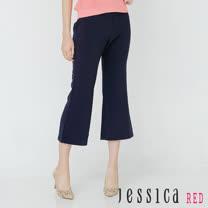 JESSICA RED - 率性實搭喇叭七分褲(深藍)