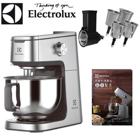 【伊莱克斯 electrolux】设计家系列 桌上型抬头式搅拌机 (ekm7804s)