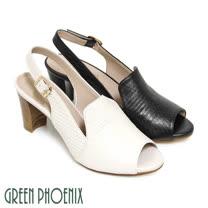 【GREEN PHOENIX】皮革壓立體花紋繞踝全真皮粗高跟魚口涼鞋
