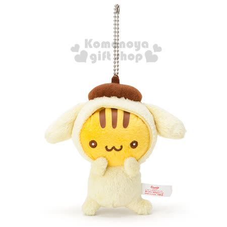 〔小禮堂〕布丁狗 貝果 絨毛娃娃吊飾《黃.松鼠.黃臉.布丁狗裝》變裝生日慶系列