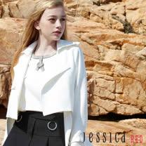 JESSICA RED - 輕甜女孩鑽飾造型上衣(白)