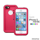 iPhone 5/5S/SE 手機防水殼 全防水手機殼 (JU003)
