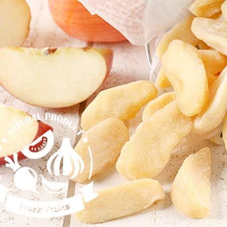 【愛上新鮮】蘋果鮮果乾、水蜜桃鮮果乾、金煌芒果鮮果乾 任選6包