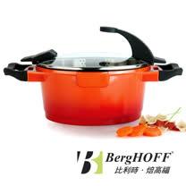 【比利時BergHOFF焙高福】亮彩多功能鍋-紅色湯鍋24cm(4.6L)