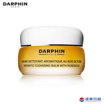 獨家! DARPHIN  夏季頂級清潔保養組