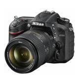 Nikon D7200 18-300mm F/3.5-6.3G ED VR (公司貨)-