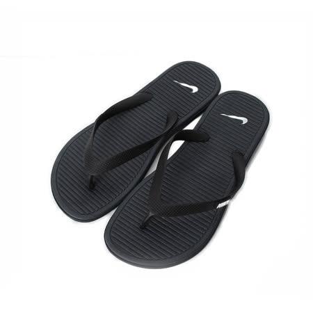 (男) NIKE SOLARSOFT THONG 2 夾腳海灘拖鞋 黑 488160-011 男鞋 鞋全家福