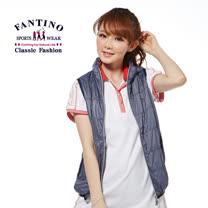【FANTINO】女裝 夏日抓皺休閒背心 (丈青紫) 376203