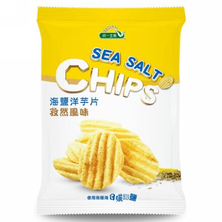 [統一生機]海鹽洋芋片(孜然風味)50g