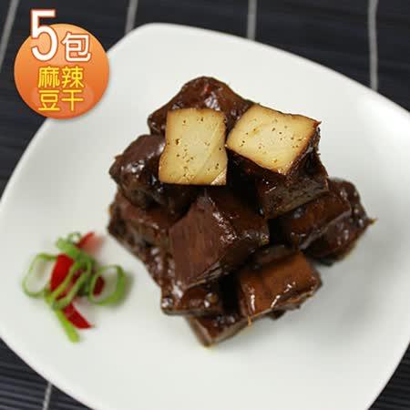 【那魯灣】香滷花椒麻辣一口豆干  5包(真空包/150g/包)