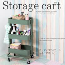 樂嫚妮 三層收納置物籃推車Storage Cart
