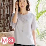 日本Portcros 預購-素面寬袖莫代爾上衣(共四色/M-3L)