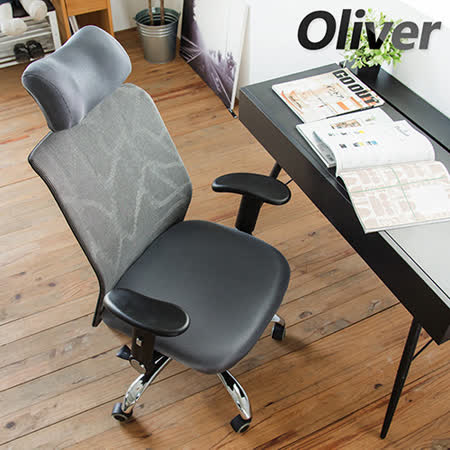 Peachy life 機能水紋透氣網鐵腳電腦椅/辦公椅/書桌椅