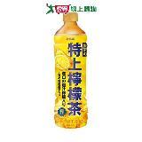 御茶園特上檸檬紅茶PET550ml*24