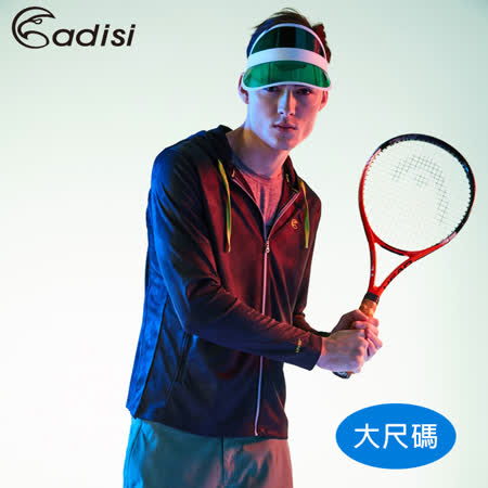 ADISI 男抗UV防曬連帽外套AJ1711052-1 (3XL) 大尺碼 / 城市綠洲專賣(CoolFree、抗紫外線、速乾、戶外機能服)