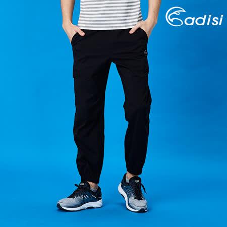 ADISI 男彈性快乾休閒束口長褲AP1711100 (M~2XL) / 城市綠洲專賣(CoolFree、排汗速乾、戶外機能服)