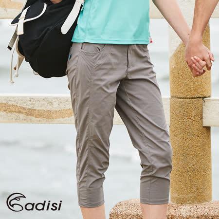 ADISI 女彈性快乾休閒八分褲AP1711105 (S~3XL) / 城市綠洲專賣(CoolFree、排汗速乾、戶外機能服)