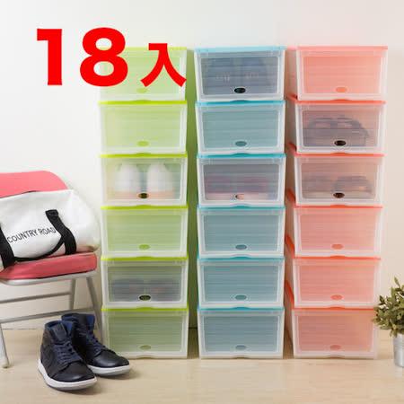 掀蓋式收納鞋盒~最新加大款18入組