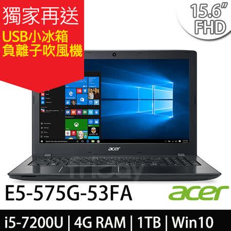 Acer E5-575G-53FA 15.6吋FHD/i5-7200U/940MX獨顯/Win10筆電-送HP DJ1110彩色噴墨印表機(鑑賞期過後寄出)+acer超細纖維擦拭布+USB復古桌扇