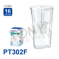 TORAY 東麗 PT302F 速過濾淨水壺