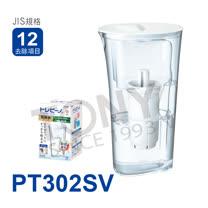 TORAY 東麗 PT302SV 速過濾淨水壺