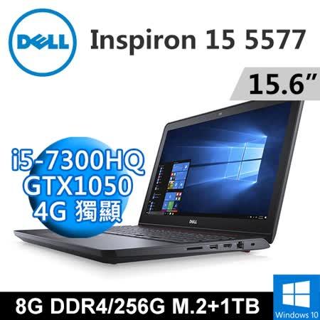 DELL Inspiron 15 5000 5577-RM582BTW 黑 15.6吋(i5-7300HQ/8G DDR4/256G M.2+1TB/GTX1050 4G/Win10/二年保固)