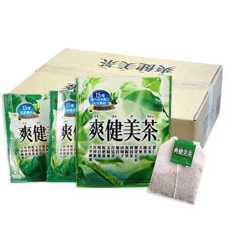 爽健美茶茶包箱裝(2.5g x30入x10袋)