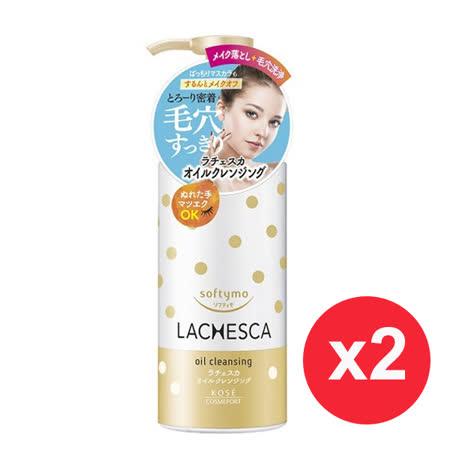 日本 KOSE 高絲毛孔淨化卸妝油230ml X2入