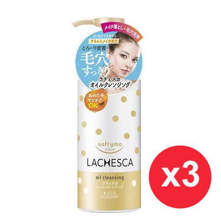 日本 KOSE 高絲毛孔淨化卸妝油230ml X3入