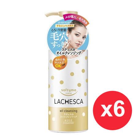 日本 KOSE 高絲毛孔淨化卸妝油230ml X6入