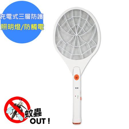 【勳風】蚊子剋星防觸電捕蚊拍電蚊拍(HF-938A)充電式LED燈泡
