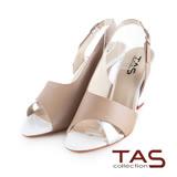TAS 法式雙色拼接獨特鏤空剪裁高跟涼鞋-復古卡其