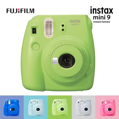 FUJIFILM instax mini 9 mini9 拍立得相機(公司貨).-送邊框貼紙(隨機出貨)