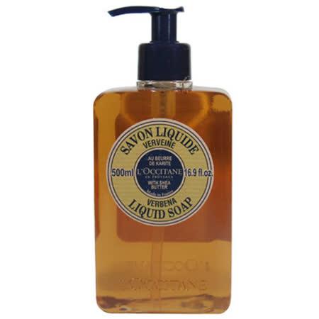 [即期品]L'OCCITANE歐舒丹 乳油木馬鞭草液式皂(500ml)-2018.5