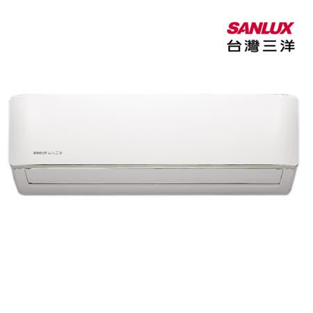 SANLUX台灣三洋標準6坪適用時尚系列分離式冷暖氣SAC-V36HF/SAE-V36HF