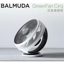 {父親節88折}BALMUDA GreenFan Cirq EGF-3300 綠化循環扇 群光公司貨 (白 x 黑)