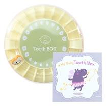 韓國Mellow乳牙保存盒-小河馬