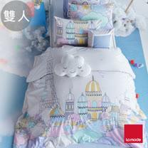 La mode 雲彩國度環保印染精梳棉被套床包組(雙人)