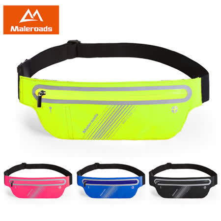 Maleroads 美型時尚動感 輕薄貼身 運動腰包 容納5.5吋手機 鑰匙 跑步 自行車 戶外活動 貼心耳機孔設計