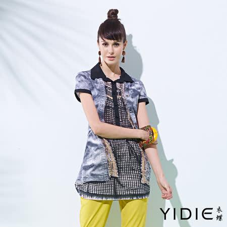【YIDIE衣蝶】襯衫領仿洋裝單寧外套上衣