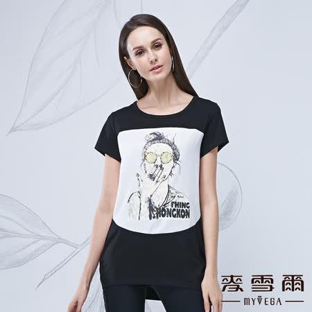 【麥雪爾】圓領時尚女孩印花純棉上衣
